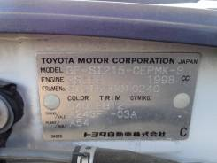 АКПП. Toyota Caldina, ST215, ST215G, ST215W Toyota Carina, ST215 Toyota Corona, ST215 Двигатель 3SFE