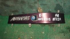 Ресничка Toyota Avensis, правая задняя