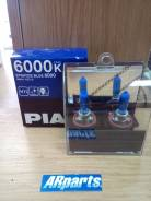 Лампа автомобильная H11 PIAA BULB Stratos BLUE 6000K (комплект 2 шт)