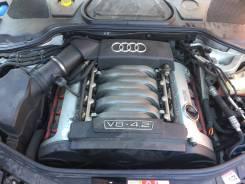 Катушка зажигания. Audi A8, D3/4E
