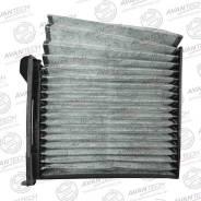 Фильтр салонный (угольный) AVANTECH CFC0207
