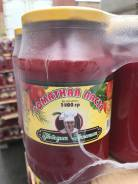 Паста томатная.