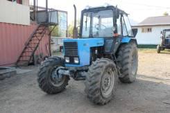 МТЗ 82. Трактор .1