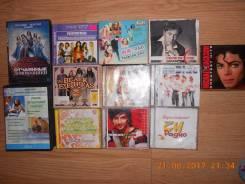 Диски, DVD