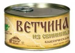 """Ветчина из свинины классическая, ГОСТ, ТМ """"Деревня Потанино"""", 325 г"""
