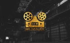 Студия звукозаписи Медиацех