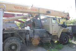 Челябинец КС-45721-25. Автокран , 11 000 куб. см., 22 000 кг., 18 м.