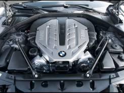 ГТД+ДКП на контрактный двигатель. Документы на ДВС. Под заказ