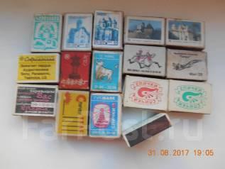 Спичечные коробки 16 шт. СССР