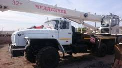 Клинцы КС-55713-3К. Продам автокран УРАЛ 32 тонны КС-55733, 11 150 куб. см., 32 000 кг., 26 м.