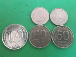 Монеты ГПЧК