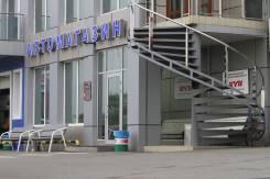Менеджер. Техцентр Autoluxe. С. Екатериновка ул. Магистральная 2