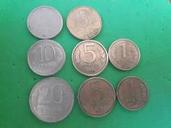 Монеты ГПЧК 1992 год