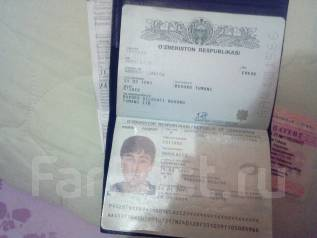 Нашел документы во владивостоке
