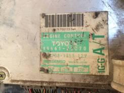 Блок управления двс. Toyota Chaser, GX81 Toyota Supra, GA70, GA70H Toyota Cresta, GX81 Toyota Mark II, GX81 Двигатели: 1GGE, 1GGEU