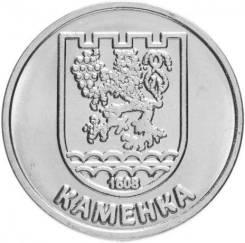 1 руб 2017, Приднестровье - герб г. Каменка