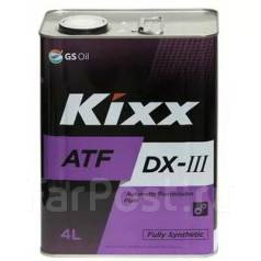 Kixx GS Oil. Вязкость DX III, синтетическое
