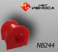 Втулка стабилизатора, передней подвески NETIZNOSA NB244