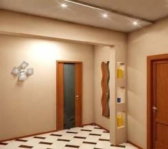 Ремонт квартир, офисов, коттеджей любой сложности под ключ.