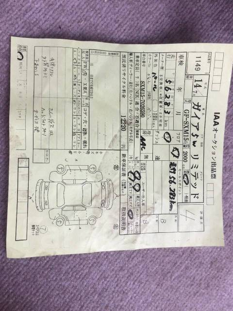 Стекло заднее. Toyota Gaia, ACM10, ACM10G, ACM15, ACM15G, CXM10, CXM10G, SXM15, SXM15G Двигатели: 1AZFSE, 3CTE, 3SFE
