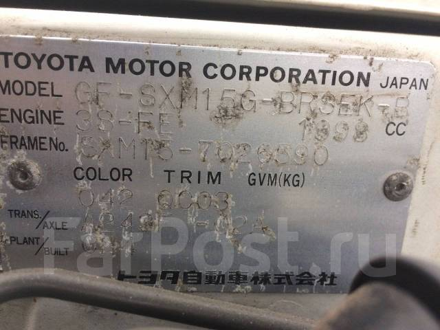 Глушитель. Toyota Ipsum, SXM15, SXM15G Toyota Gaia, SXM15, SXM15G Двигатель 3SFE