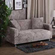 Чехлы для дивана длиной 145-185см и 90-40 см