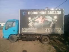 FAW CA1041. FAW 1041-00, 3 000 куб. см., 3 500 кг.