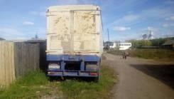 Alaska АЛК-7143. Продается Алка 9м, 20 000 кг.
