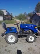 Скаут. Мини-трактор GS-T12 DIF, 815 куб. см.