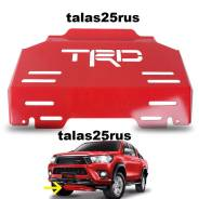 Защита. Toyota Hilux Pick Up Toyota Hilux. Под заказ