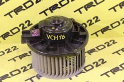 Мотор печки. Toyota Grand Hiace, VCH16W, RCH11, VCH28, VCH10, KCH16W, VCH10W, KCH16, VCH16, KCH10W, KCH12, VCH22, KCH10 Toyota Regius, RCH42, RCH47W...