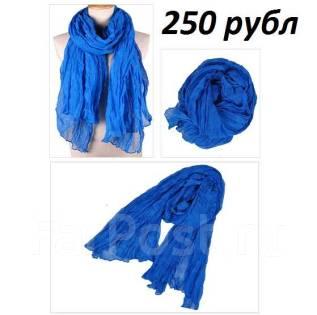Ультрамодный женский шарф! Ультрамариновый цвет!. 40-44, 40-48, 46, 48, 50