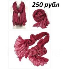 Ультрамодный женский шарф! Бордовый цвет!. 40-44, 40-48, 46, 48, 50