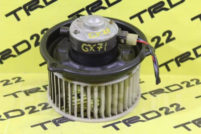 Мотор печки. Toyota Cressida, GX71, LX70, LX71, MX72, MX73, MX75, RX70, RX71, RX72, RX73, YX70, YX72 Toyota Mark II, GX70, GX70G, GX71, LX70, LX76, MX...