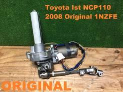 Колонка рулевая. Toyota Yaris, ZSP90 Toyota ist, NCP110, ZSP110, NCP115 Двигатели: 2ZRFE, 1NZFE