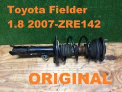Амортизатор. Toyota Corolla Fielder, ZRE142, ZRE142G Toyota Corolla Axio, ZRE142 Двигатели: 2ZRFE, 2ZRFAE