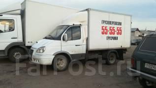 ГАЗ Газель. Продается Газель (термобудка), 2 500 куб. см., 1 500 кг.