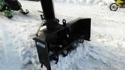 Agrimotor. Насадка снегоочистительная для минитрактора