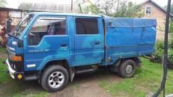 Грузовое Такси от 700 рублей