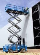 Genie GS. Ножничный дизельный подъёмник повышенной проходимости, 15,00м. Под заказ