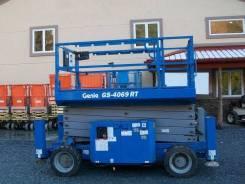 Genie GS. Ножничный дизельный подъёмник повышенной проходимости, 14м. Под заказ