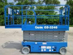 Genie GS. Ножничный электрический подъёмник, 11,00м. Под заказ