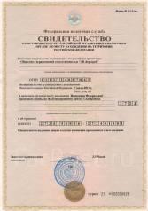 """Продам ООО """"ДВ Дорстрой"""""""