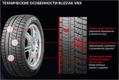 Bridgestone Blizzak VRX. Зимние, без шипов, 2013 год, без износа, 1 шт