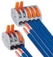 Провода и кабели.
