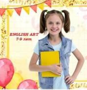 Репетитор на Калина и Енисейской. Английский детям 6-9 лет