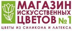 Веб-мастер. ИП Полторак Д.А. Улица Калинина 275в кор. 2