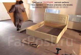 Сборщик-монтажник мебели. ИП Красников В.В. Ул. Машинная 28