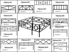 Ритуальные оградки от 900 р за м