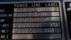 Механическая коробка переключения передач. Mitsubishi Fuso Двигатели: 6D16, 6D16T, 6D17, 6D17T, 6M60, 6M60T, 6M61